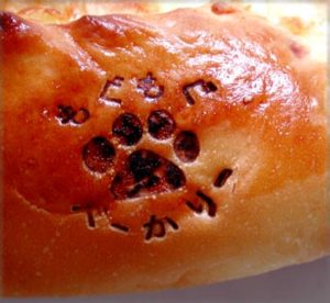 菓子パンに焼印