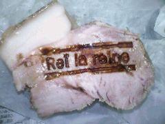 肉に焼印1