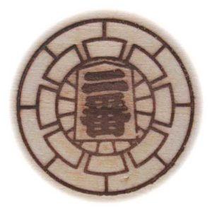 マンホールの蓋焼印2