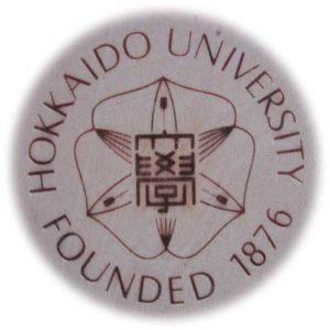 北海道大学の焼印