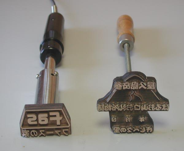 直火式焼印と電気ゴテ式焼印