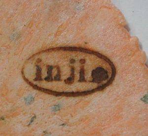 海老煎餅に焼印