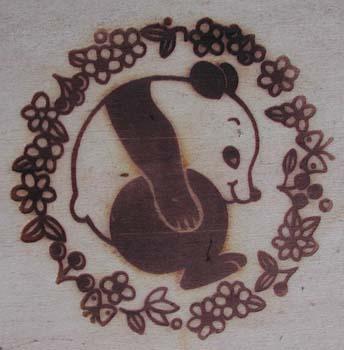 パンダの焼印