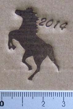 馬の焼印2