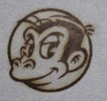 猿の焼印2