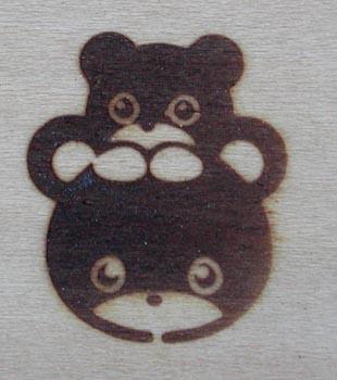 親子熊の焼印