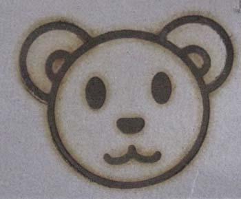 熊の焼印2