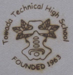 十和田工業高校の焼印