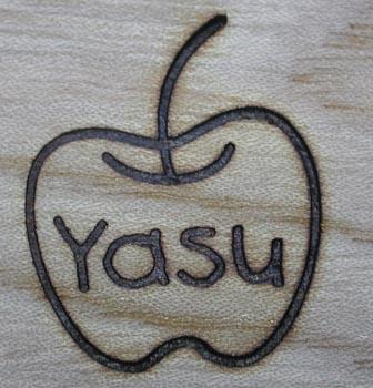 りんご焼印1