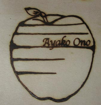 りんご焼印2