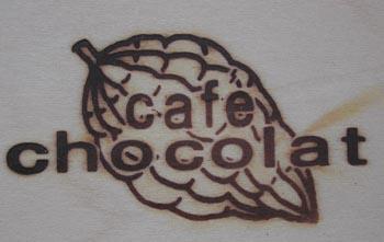 カカオ豆の焼印