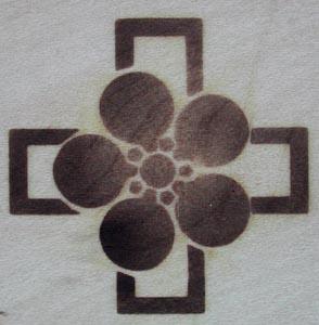 十字に梅鉢の焼印