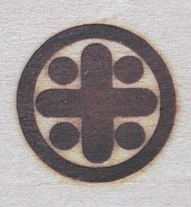 丸に米の焼印