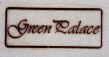 グリーンパレスの焼印