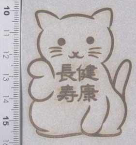 猫デザインの焼印