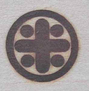 マルコメ焼印2