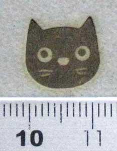 チエモク様猫焼印1