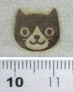 チエモク様猫焼印2