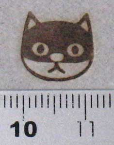 チエモク様猫焼印3