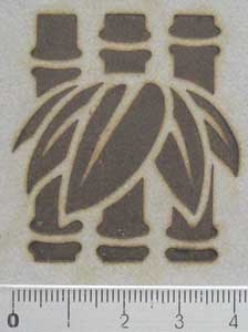 (有)中村蒲鉾様焼印1