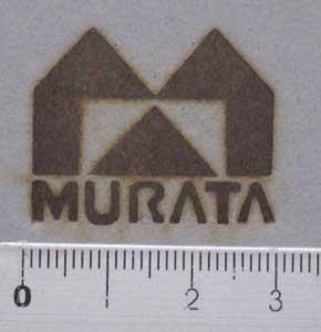 ムラタ様焼印