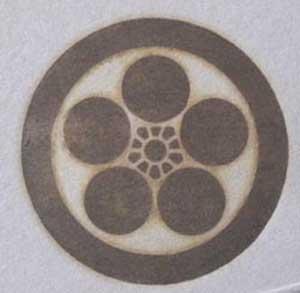 奈良様焼印