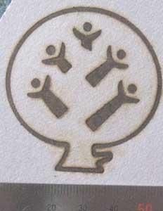 昭和製作様焼印