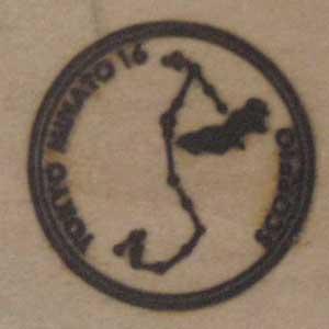ボーイスカウト木1