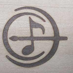 音符と筆焼印
