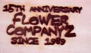 15周年の焼印