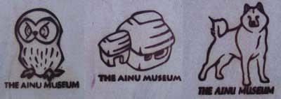 アイヌ焼印