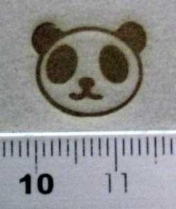 パンダ焼印を紙に