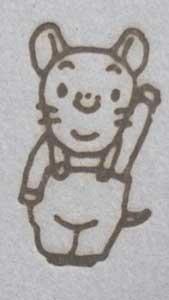 動物キャラクター焼印5
