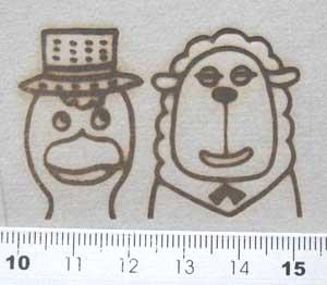 動物キャラクター焼印11