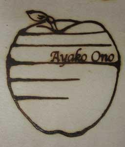 リンゴと名前焼印