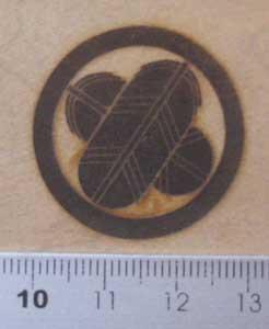 木札焼印1