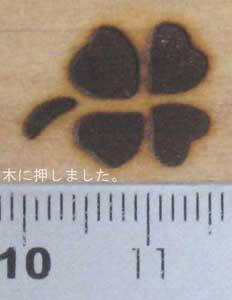 ミニクローバー焼印を木へ