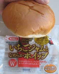 焼印を押したパン