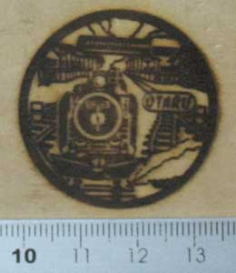 浅彫焼印を押した画像
