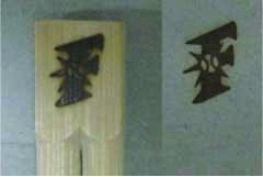 紙と竹箸焼印