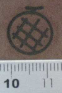 メロン焼印を薄茶色の革へ