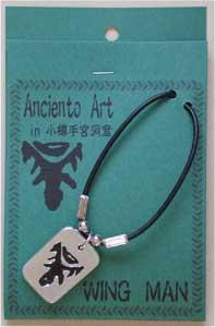 古代文字お土産2