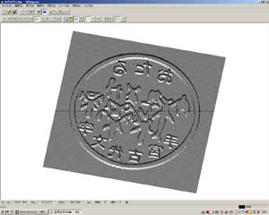 古代文字焼印切削画面