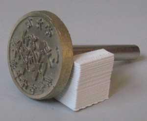 出来がった古代文字焼印