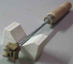 匠のミニ焼印