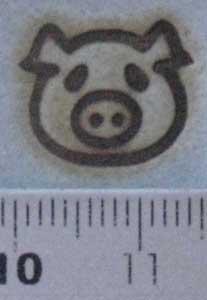 子豚の焼印を紙へ