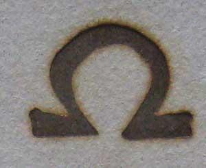 オメガ焼印