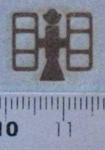 紙に人工衛星の焼印を押す
